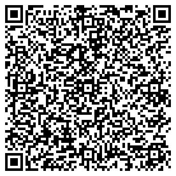 QR-код с контактной информацией организации Харстон Марин