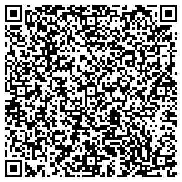 QR-код с контактной информацией организации Asphalt Service