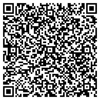 QR-код с контактной информацией организации Евротара