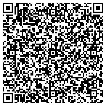 QR-код с контактной информацией организации СТОЛБЦОВСКИЙ ПЛОДООВОЩНОЙ ЗАВОД