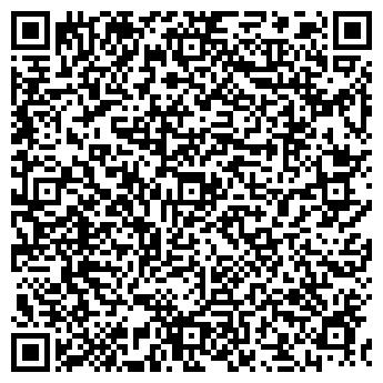 QR-код с контактной информацией организации ООО «Еврокровля»