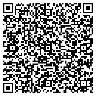 QR-код с контактной информацией организации Континент+