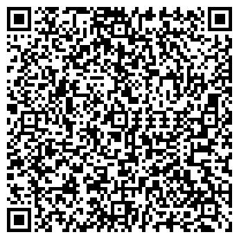 """QR-код с контактной информацией организации ООО""""АЛПРОМ"""""""