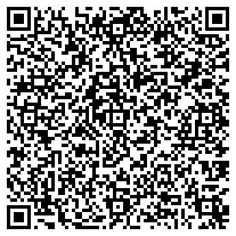 """QR-код с контактной информацией организации Общество с ограниченной ответственностью ТоВ """"РуффПрогресс"""""""