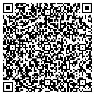 QR-код с контактной информацией организации Общество с ограниченной ответственностью Древо