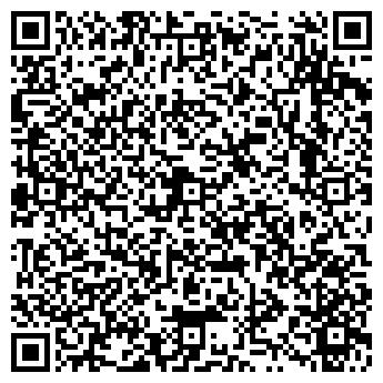 """QR-код с контактной информацией организации Интернет-магазин """"Урожай"""""""