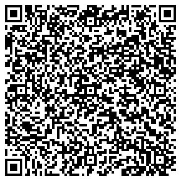 """QR-код с контактной информацией организации Общество с ограниченной ответственностью ООО """"Каменный сервис"""""""