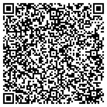 QR-код с контактной информацией организации Общество с ограниченной ответственностью SANPOl VOSTOK