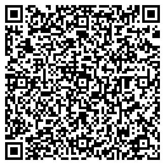 QR-код с контактной информацией организации AJAX