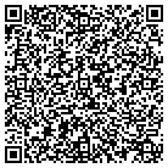 QR-код с контактной информацией организации Общество с ограниченной ответственностью ООО «ОСПРОМ»