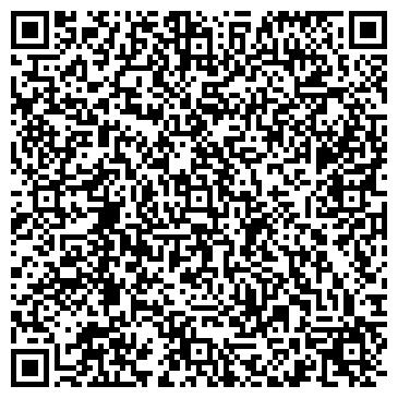 """QR-код с контактной информацией организации Субъект предпринимательской деятельности """"Палитра Вкуса"""""""