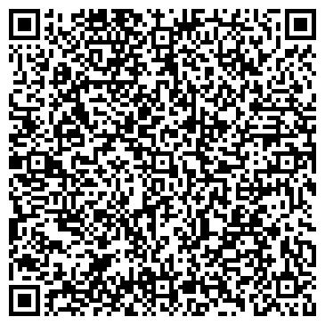 QR-код с контактной информацией организации ООО «Каскад Днепр»
