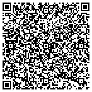 QR-код с контактной информацией организации ВІСМУТ ТРЕЙД, Общество с ограниченной ответственностью