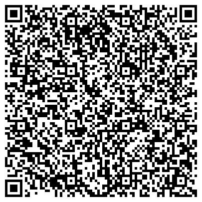 QR-код с контактной информацией организации STROY-MAG интернет-магазин строительных материалов