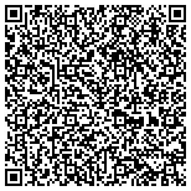 QR-код с контактной информацией организации Общество с ограниченной ответственностью ООО «Кастомс Клиренс Груп»