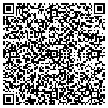 QR-код с контактной информацией организации микс щепкина