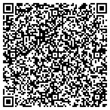 QR-код с контактной информацией организации Интернет-магазин запчастей