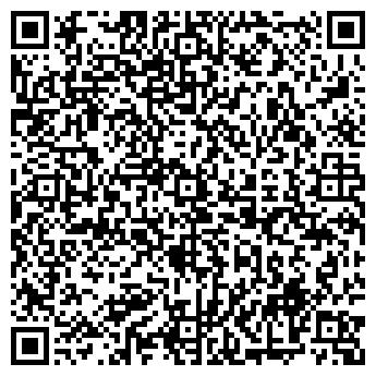 """QR-код с контактной информацией организации СТО""""Тонировка"""""""