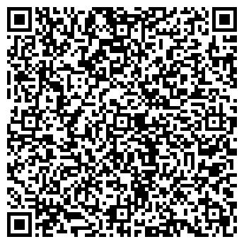 """QR-код с контактной информацией организации Частное предприятие ООО """"Фарбия"""""""