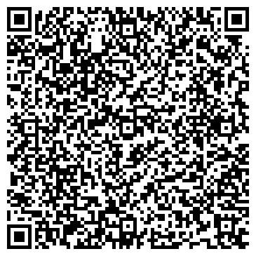 QR-код с контактной информацией организации ООО «Квадро Систем»