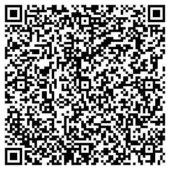 QR-код с контактной информацией организации ОбувьСпецКомплект