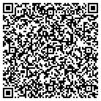 QR-код с контактной информацией организации СПД «Гаража»