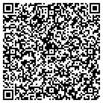 QR-код с контактной информацией организации Общество с ограниченной ответственностью «АЛЬМА ІМЕКС»