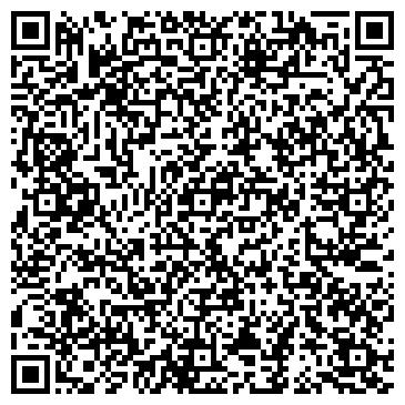 """QR-код с контактной информацией организации ООО """"Торговый дом """"Лакмар"""""""
