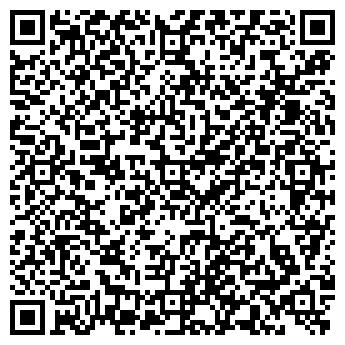 """QR-код с контактной информацией организации Субъект предпринимательской деятельности ПФ """"Термит"""""""