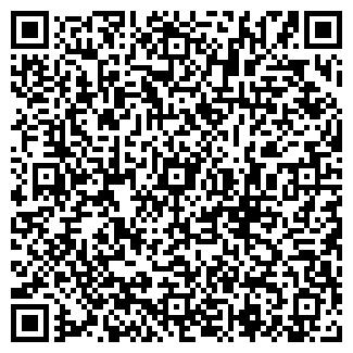 QR-код с контактной информацией организации ПП «Орланд», Частное предприятие