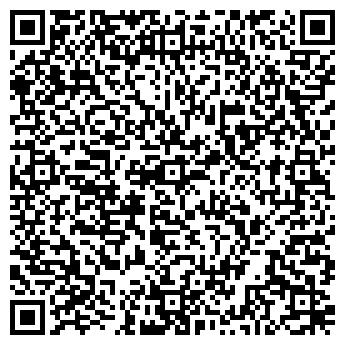 """QR-код с контактной информацией организации Общество с ограниченной ответственностью ООО """"Энергомаш"""""""