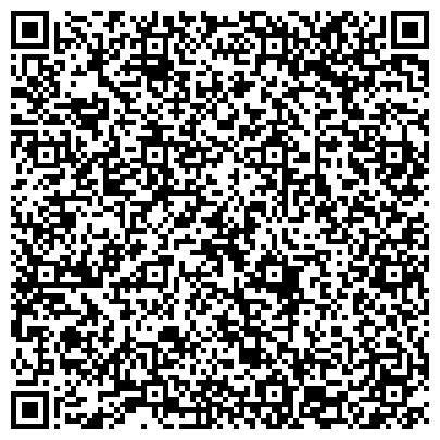 QR-код с контактной информацией организации Завод-производитель металлочерепицы и профнастила