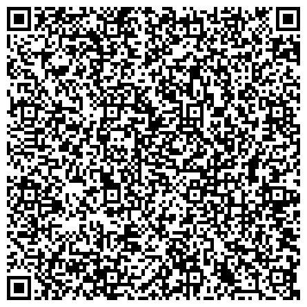 QR-код с контактной информацией организации ПАО Коростенский завод «Янтарь» — правильные лаки и краски. Звоните нам. Всегда найдем решение!, Частное акционерное общество