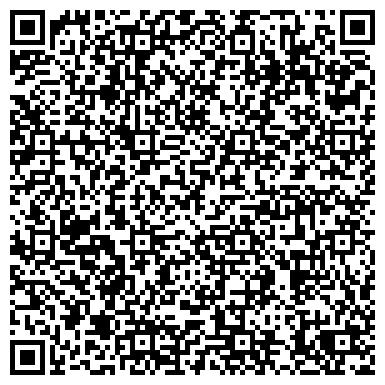 """QR-код с контактной информацией организации ООО """"Черниговлес-Инновация"""""""