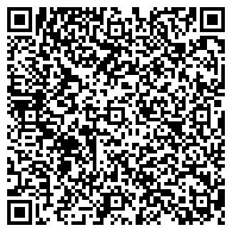 """QR-код с контактной информацией организации ООО """"ЛеС"""""""
