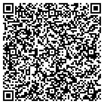 QR-код с контактной информацией организации Общество с ограниченной ответственностью Донецкгорстрой