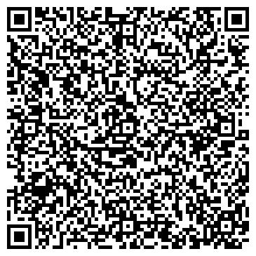 """QR-код с контактной информацией организации Общество с ограниченной ответственностью ООО """"Си Ай Джи сервис"""""""