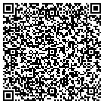 """QR-код с контактной информацией организации ЧП """"Мотицкая"""""""