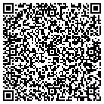 """QR-код с контактной информацией организации Интернет-магазин """"Naomi"""""""