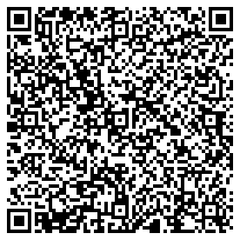 QR-код с контактной информацией организации Субъект предпринимательской деятельности ФОП Томецька