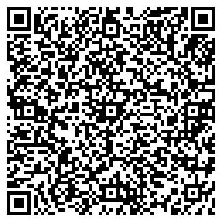 QR-код с контактной информацией организации Вип-Интерьер