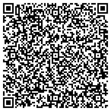 """QR-код с контактной информацией организации """"АЛЬБЕРО.АРТ"""""""