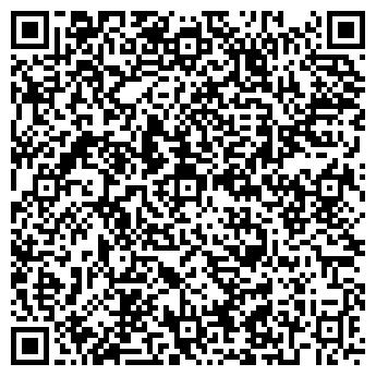 QR-код с контактной информацией организации ООО «ИНТЕМП»