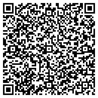 QR-код с контактной информацией организации ИНТЕРСЕРВИС