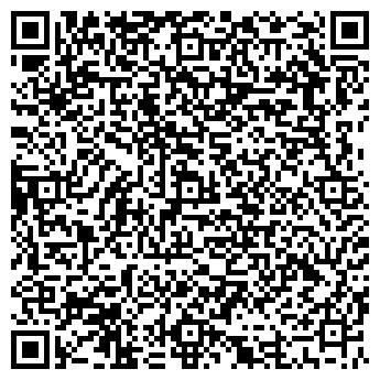 """QR-код с контактной информацией организации ЧП """"CAPAROL HOLL"""""""