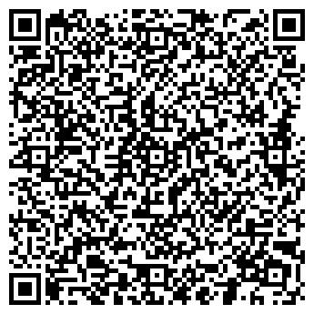QR-код с контактной информацией организации Общество с ограниченной ответственностью ООО «Ремсервис»