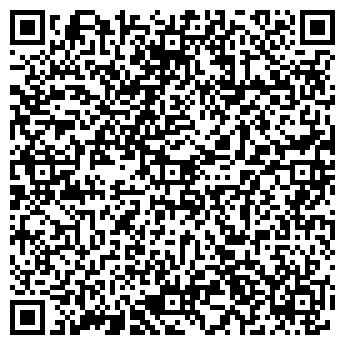 QR-код с контактной информацией организации Кухонька