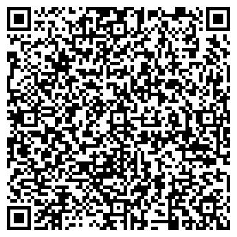 """QR-код с контактной информацией организации ДП """"ХАФЕП-Украина"""""""