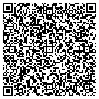 QR-код с контактной информацией организации Общество с ограниченной ответственностью ООО «ИНГВАРР ЛНД»