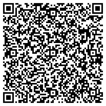 QR-код с контактной информацией организации ООО Райтер